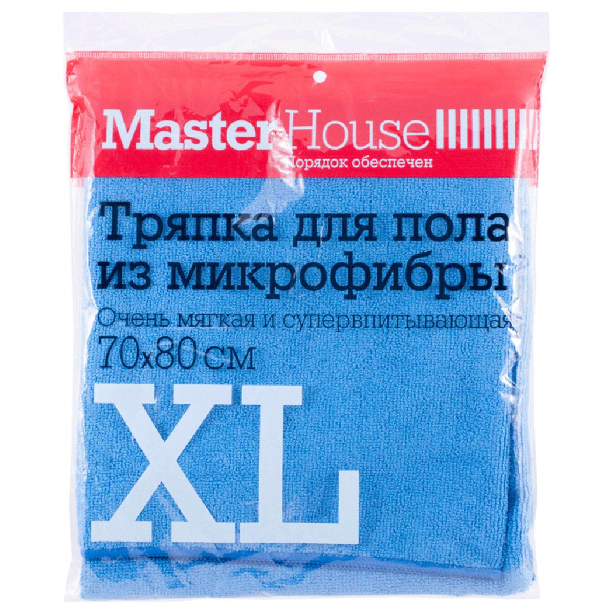 Тряпка Master House XL 60178, 80х70 см