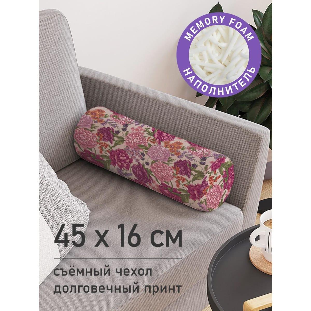 Декоративная подушка JoyArty Множество роз pcu_35874, 16х45 см