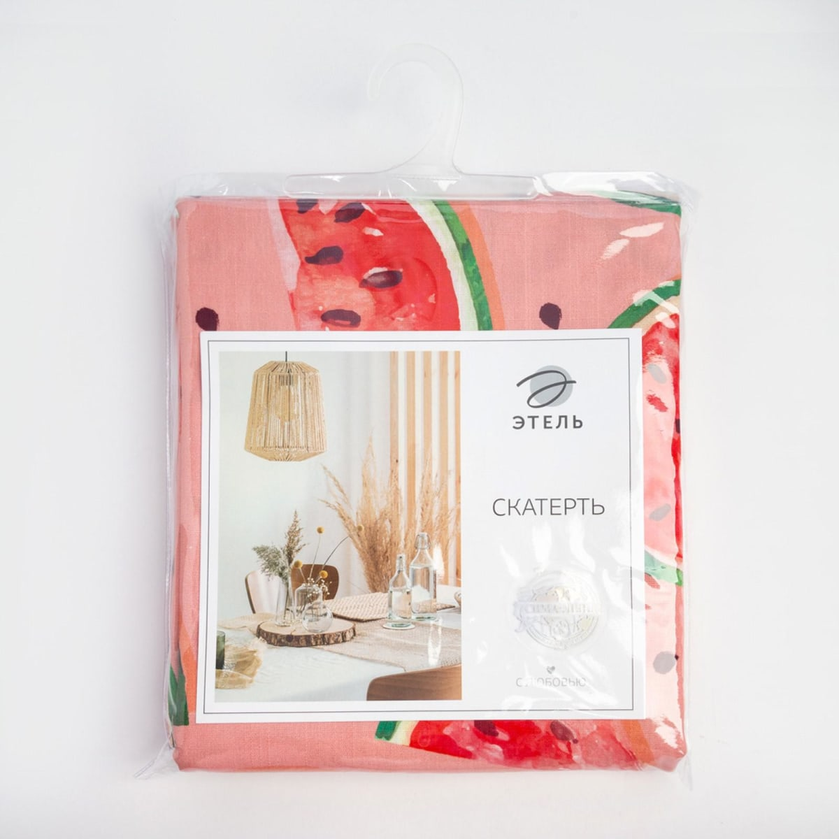 Купить скатерти льняные в интернет-магазине в Новосибирске ...