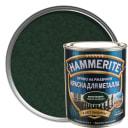 Краска молотковая Hammerite цвет тёмно-зелёный 0.75 л