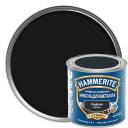 Краска гладкая Hammerite цвет чёрный 0.25 л