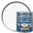 Краска гладкая Hammerite цвет белый 0.75 л