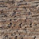 Облицовочный камень Иль-Кампо, цвет бежевый, 0.6 м2