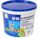 Краска акриловая для кухни и ванной Радуга-26 цвет белый 7.5 кг