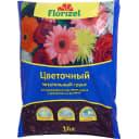 Почвогрунт «Универсал» для декоративных растений 10 л