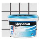 Затирка цементная Ceresit СЕ 40 водоотталкивающая 2 кг цвет графит