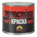 Эмаль термостойкая P-818 цвет чёрный 0.4 кг