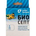 Биоактиватор для септиков Биосепт, 2 дозы, 50 г