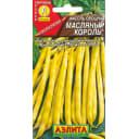 Семена овощей фасоль Масляный король
