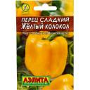 Семена Перец сладкий «Жёлтый колокол» (Лидер)