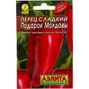 Семена Перец сладкий «Подарок Молдовы» (Лидер)