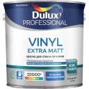 Водно-дисперсионная краска Dulux Vinyl Matt база BW 2.5 л