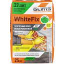 Клей для натурального камня Glims WhiteFix, 25 кг