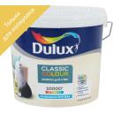 Краска для колеровки латексная Dulux Classic Colour прозрачная база BC 4.5 л