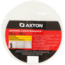 Серпянка Axton 45 мм х 90 м