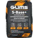 Пол самонивелир Glims-S-Base плюс 20 кг