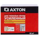 Клей для тяжелых обоев усиленный Axton 50 м²