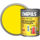 Эмаль ПФ-115 Empils PL цвет жёлтый 0.9 кг