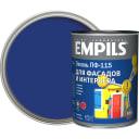 Эмаль ПФ-115 Empils PL цвет синий 0.9 кг