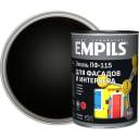 Эмаль ПФ-115 Empils PL цвет чёрная 0.9 кг