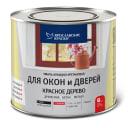 Эмаль для окон и дверей цвет красное дерево 1.9 кг
