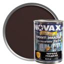 Эмаль-грунт по ржавчине Novax 3в1 цвет тёмно-коричневый 0.9 кг