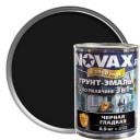 Эмаль Novax 3в1 цвет чёрный 0.9 кг