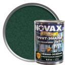 Эмаль молотковая Novax 3в1 цвет тёмно-зелёный 0.9 кг