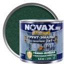Эмаль молотковая Novax 3в1 цвет тёмно-зелёный 2.4 кг