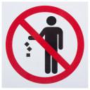 Табличка на вспененной основе «Не мусорить»
