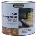 Лак паркетный Luxens полуматовый цвет орех 2 л