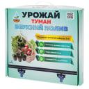 Комплект для капельного полива «Урожай-туман» Дополнительный.