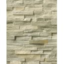 Комплект панелей ПВХ Натуральный камень 8 мм 2700х375 мм 2.025 м² 2 шт