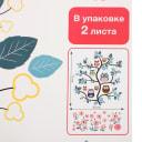 Наклейка «Дружные совята» Декоретто