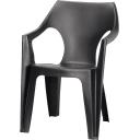 Кресло садовое Keter Dante 57х57х79 см пластик графит