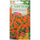 Бархатцы тонколистные «Карина» 0.05 г, цвет оранжевый
