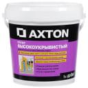 Грунтовка кроющая Axton 1 л