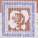 Дорожка ковровая ПВХ 65 см цвет бежевый