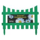 Забор декоративный №7, 3 м, цвет зелёный