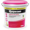 Декоративная штукатурка Ceresit CT64 под колеровку камешковая 2.0 мм 25 кг