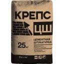 Штукатурка цементная Крепс  25 кг