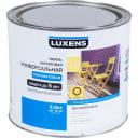 Эмаль универсальная Luxens 2.5 кг жёлтая