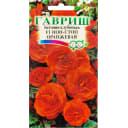Бегония гранулированная «Нон-стоп» оранжевая, 4 шт.