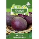 Семена Свёкла столовая «Русская односемянная» (А), 3 г