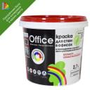 Краска для колеровки для офиса «Радуга» ВД-АК 217 прозрачная база C 2.7 л