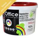 Краска для колеровки для офиса «Радуга» ВД-АК 219 прозрачная база C 9 л