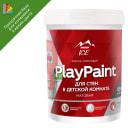 Краска для колеровки для стен и потолков Parade «Diy 7 PlayPaint» прозрачная база C 0.9 л