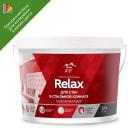 Краска для колеровки для стен и потолков Parade «Diy 2 Relax» прозрачная база C 2.5 л
