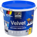 Краска для обоев Dufa Pro Velvet база 1 5 л цвет белый