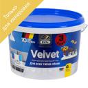 Краска для колеровки для обоев Pro Velvet прозрачная база 3 2.5 л